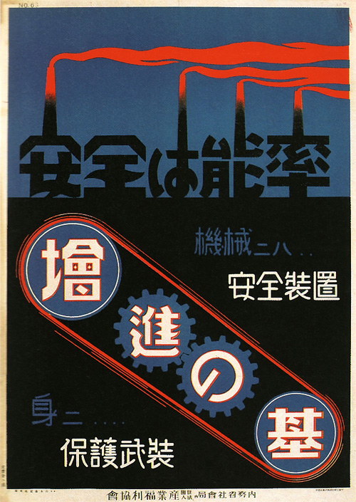 30s_poster_6