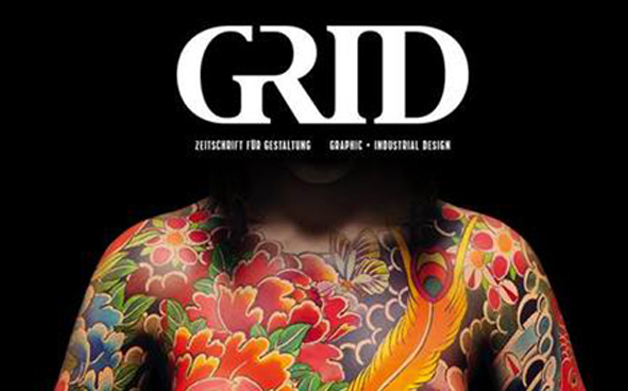 Thumbnail for Weekend Heller: Street Type, Tattoo Brands, Grafico Stuff