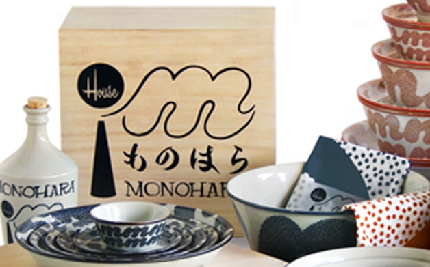 Thumbnail for Image of the Day, 10/09/2013: Typography and Tableware
