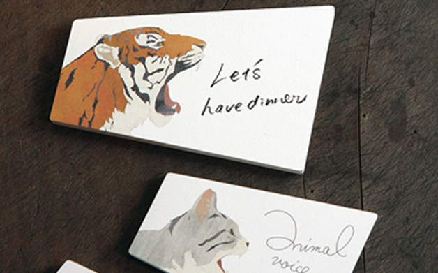 Thumbnail for 04/25/2014: Animal voice memos