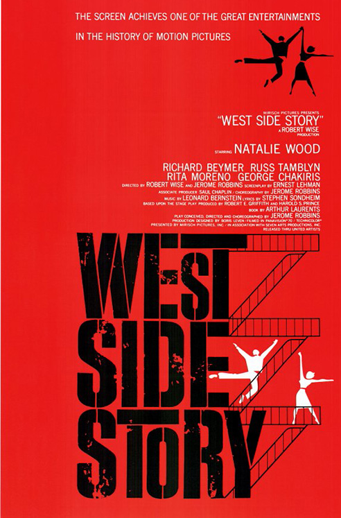 west side story 50th birthday poster