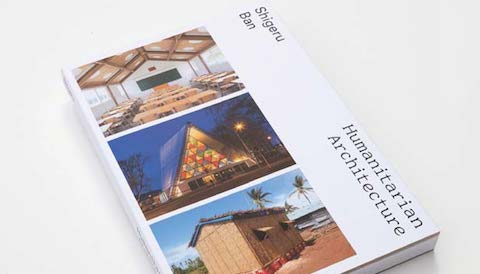 Thumbnail for Humanitarian Architecture: Publication Design for the Greater Good