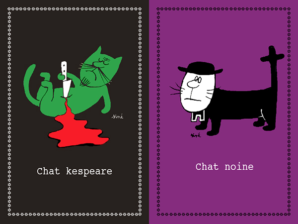 chat-3