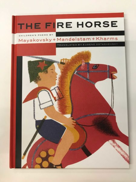 The Fire Horse, a Soviet-era reissue from NYRB.