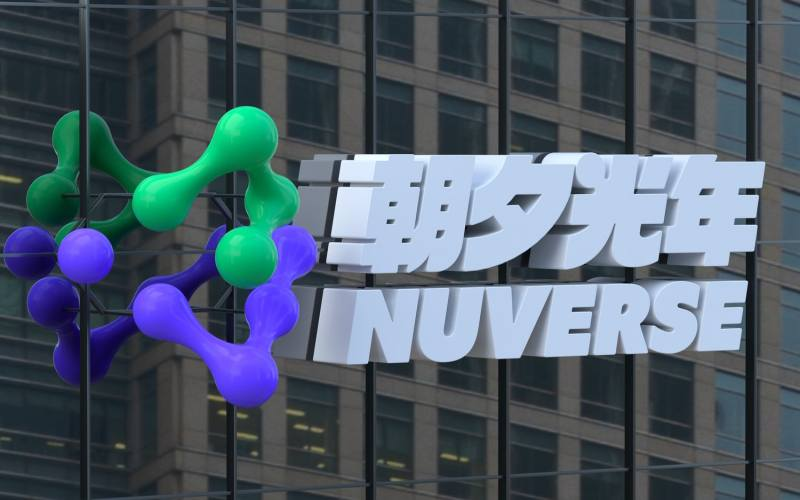 Thumbnail for Pentagram's Nuverse Identity Evokes Connectiveness, Engagement, and Fun