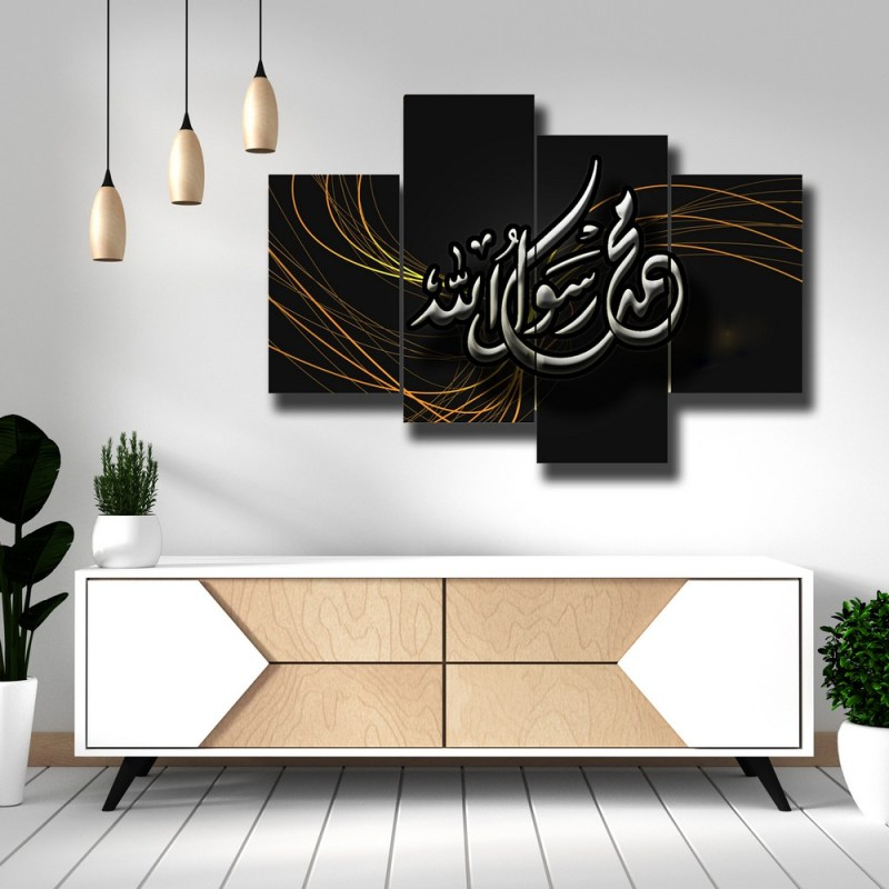 Buy the Prophet Muhammad is a Messenger of Allah Islamic Wall Design 1