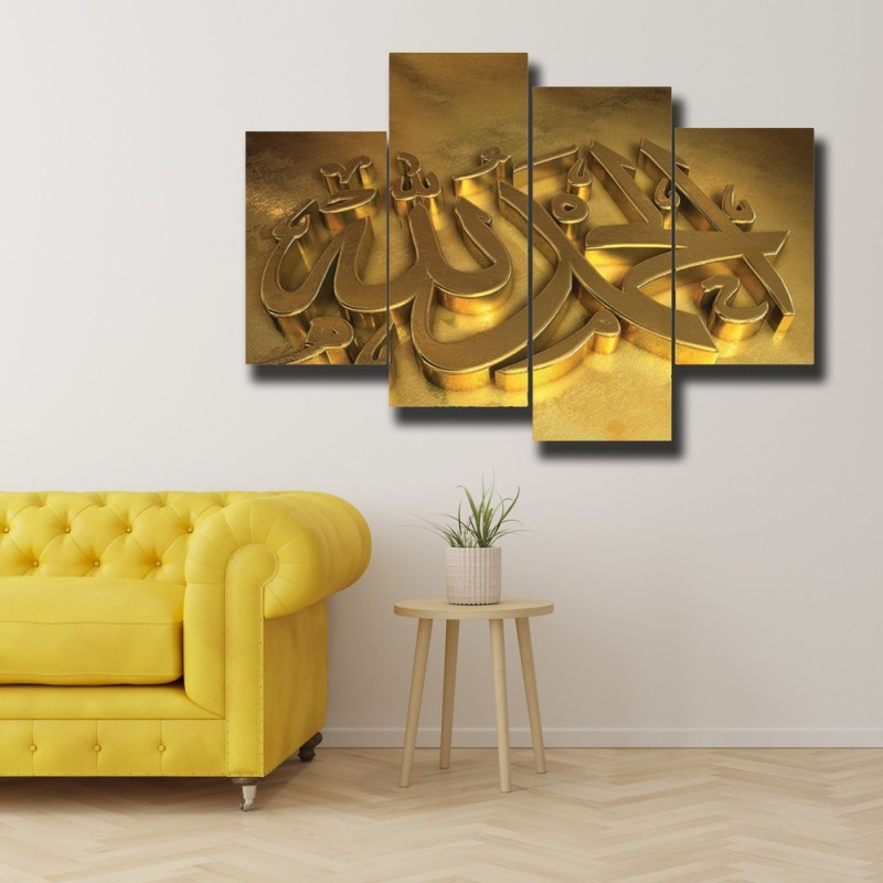 Buy the Blessings of Allah Islamic Wall Painting 1