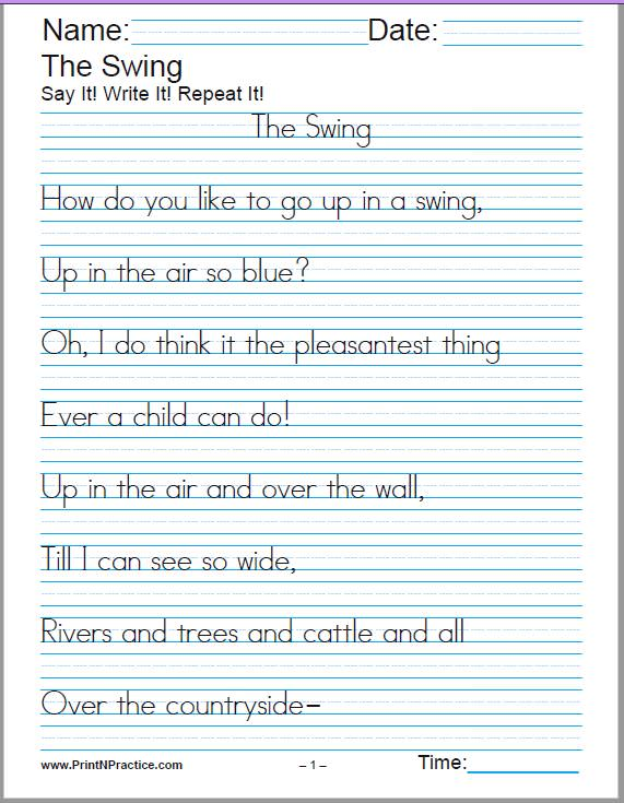 manuscript practice sheets