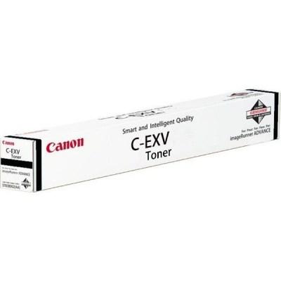 Canon 0999C002 (C-EXV 52 C) Toner cyan