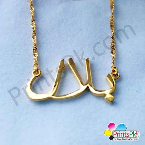 Bilal urdu Name Locket