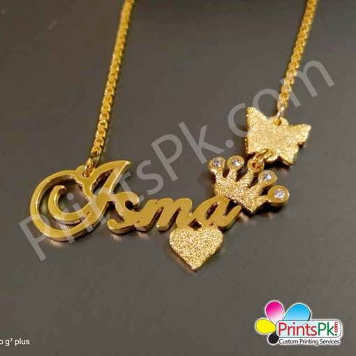 Isma Name Necklace