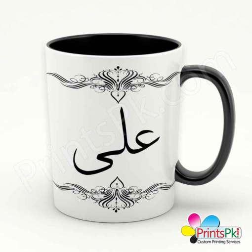 Ali Name Mug in Urdu
