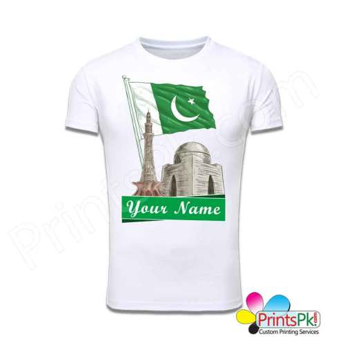 14 August T-Shirt with Name