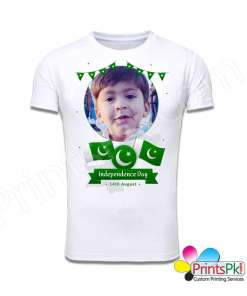 Independence-Day-14th-August