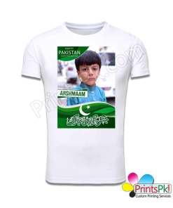 Jashan-e-Azadi Mubarak Picture Name T-Shirt
