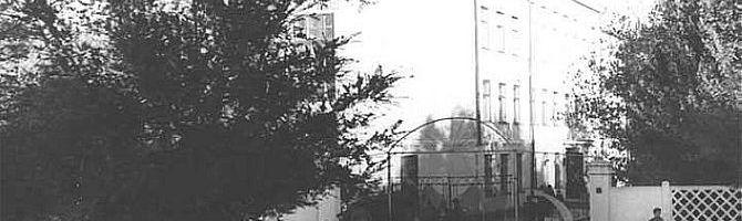 Школа им. С. Д. Дорохова