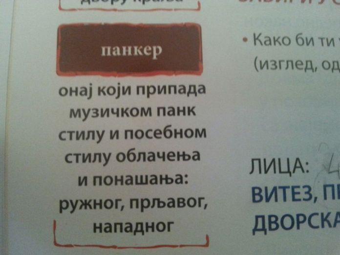 Izvor: Facebook / Saša Borojević