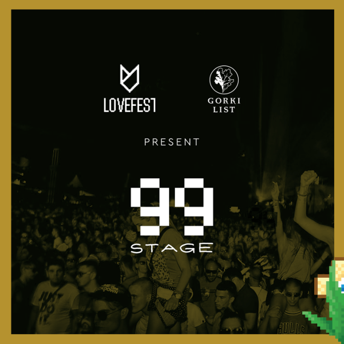 99 stage_1