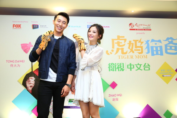 star chinese channel tiger