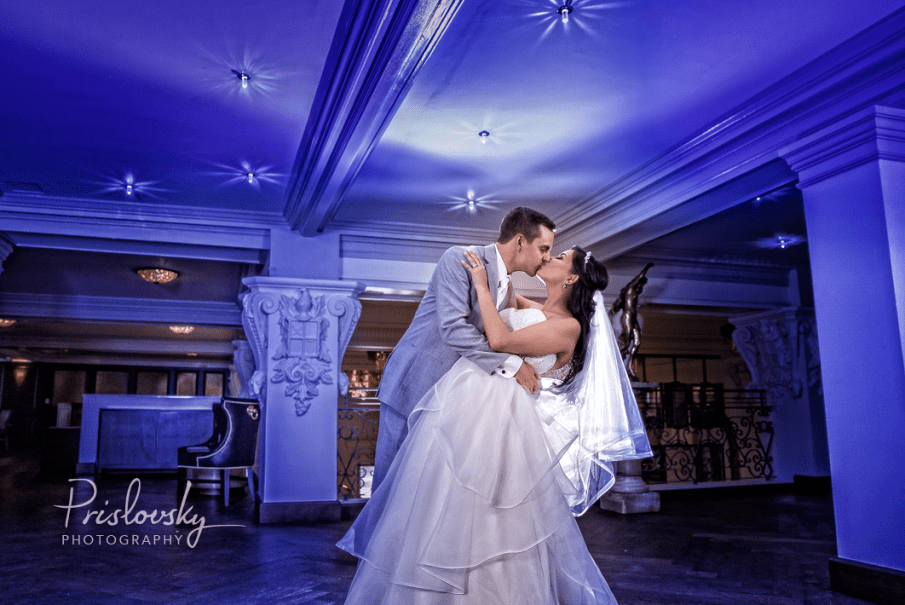 Prislovsky Photography, San Antonio, Texas Best Wedding Photographers