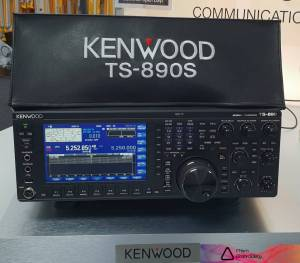 DX Cover Kenwood TS-890S Radio Dust Cover