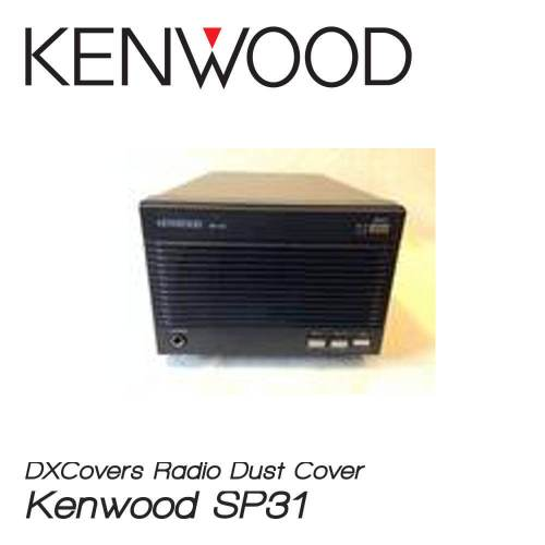 Kenwood SP-31 Speaker Cover Prism Embroidery Radio Dust Covers shop logo