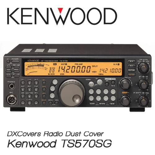 Kenwood TS-570SG Prism Embroidery Radio Dust Covers shop logo