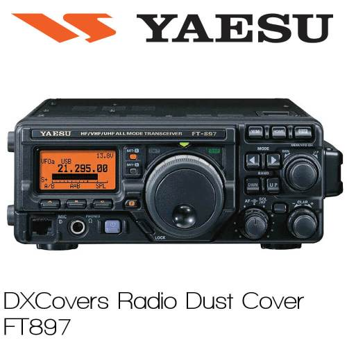 Yaesu FT-897 Prism Embroidery Radio Dust Covers shop logo