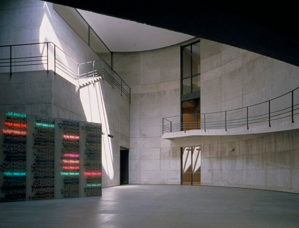 Naoshima Contemporary Art Museum