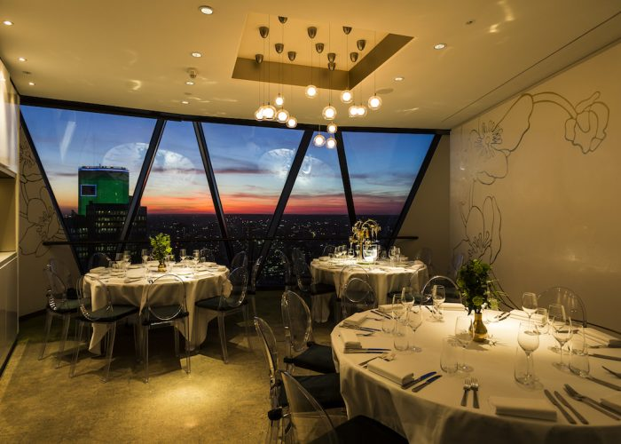 Luxury Private Dining Rooms At Searcys At The Gherkin
