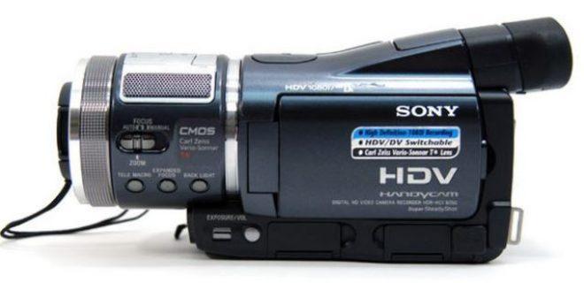 HDR-HC1 HD Camera
