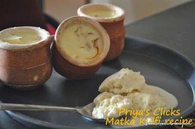 Matka kulfi recipe