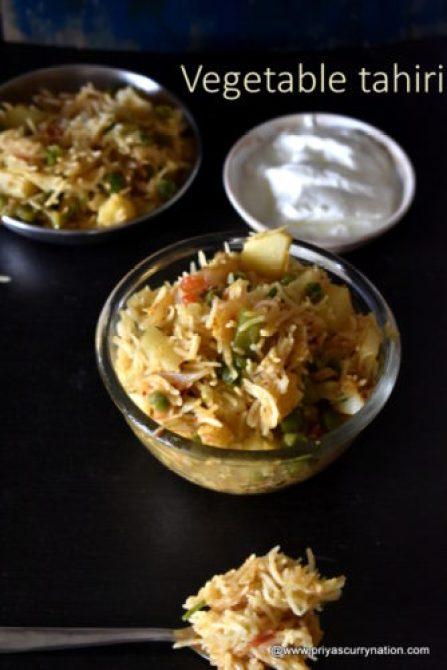 PCN_veg-tahiri-recipe