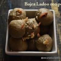 Bajra ladoo recipe , how to make bajara ladu | pearl millet energy balls