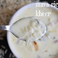 mawa rice kheer | how to make rice kheer recipe