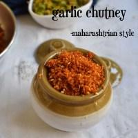 dry garlic chutney recipe | how to make maharashtrian style garlic chutney,vadapav chutney recipe