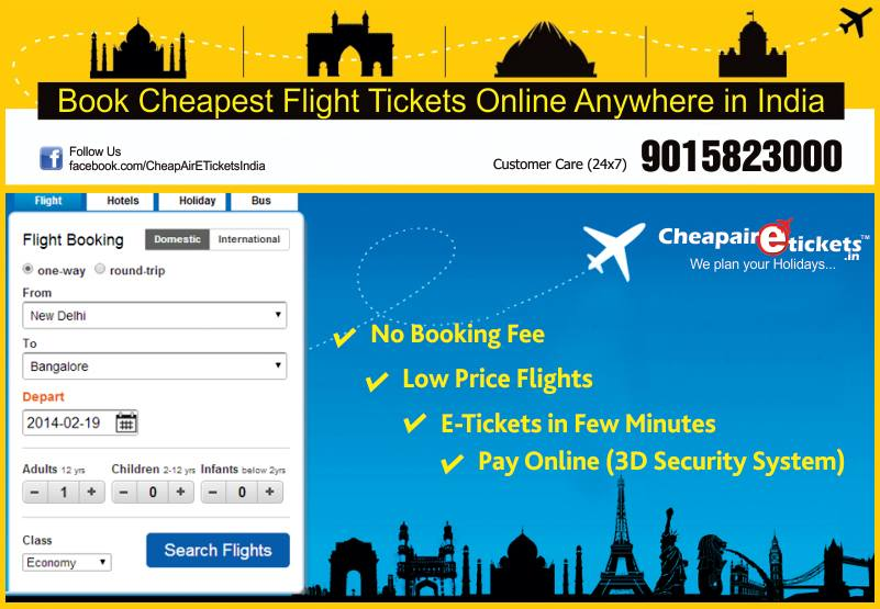Get best New Year Airline Offers with CheapAirETickets.in -- Cheap Air E Tickets | PRLog