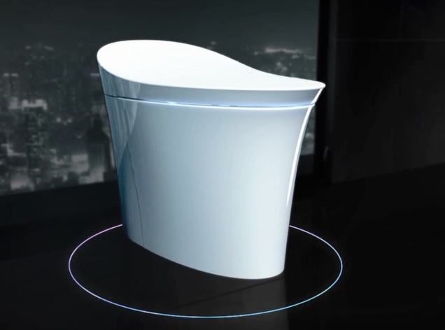 Kohler Introduces The Veil Intelligent Toilets Are The