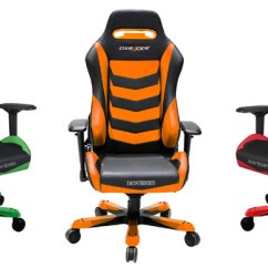 Lcs Gaming Chair Microfiber Chaise Lounge Best 2017 The Complete Guide Pro Chairs Dxracer Iron