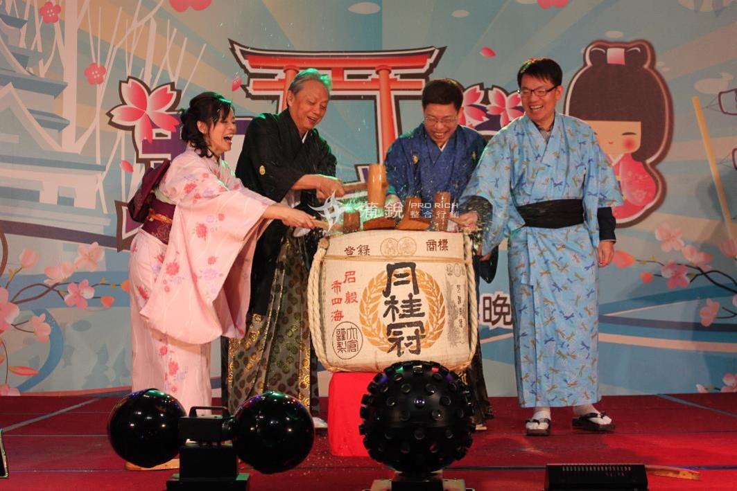 蒲銳整合行銷-尾牙主題,日式風,復古風,宮庭風 (7)