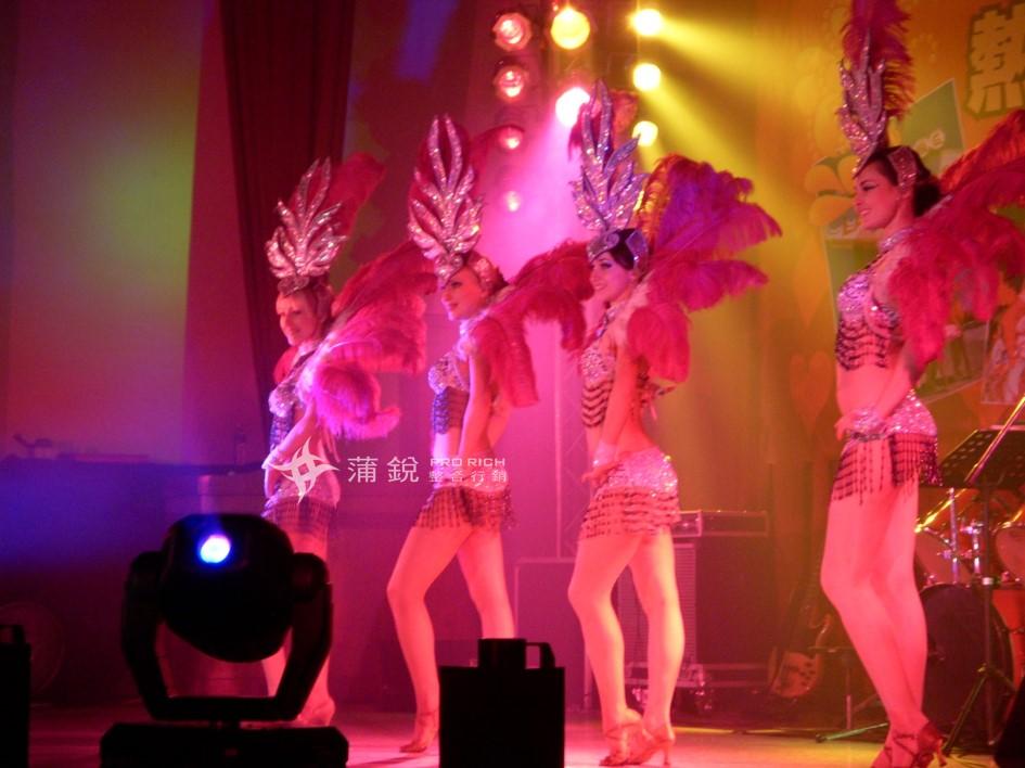 蒲銳整合行銷-尾牙晚會,員工表演,樂團表演 (12)