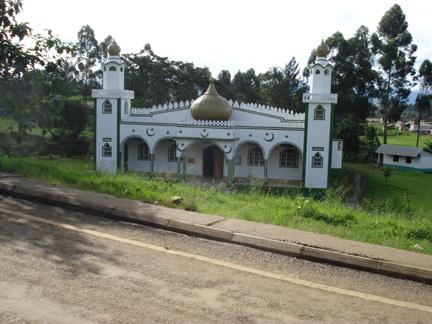 Uganda Mosque
