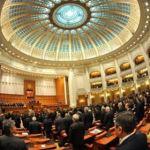 Avem 10 parlamentari de Braila! Citeste aici lista senatorilor si deputatilor validati de BEC