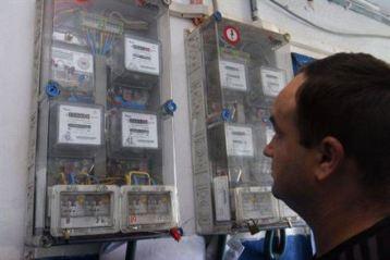 Facturi la electricitate mai mici, cu ajutorul unor senzori care reduc consumul