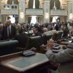 Motiunea PDL privind companiile de stat a fost respinsa de plen