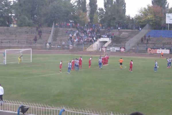CF Braila invinsa de Otelul Galati in Cupa Romaniei
