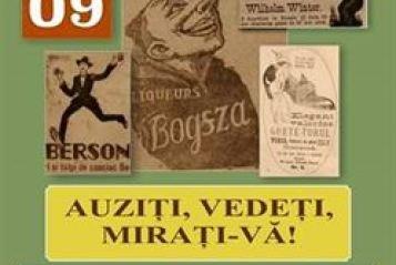 Expozitie inedita de publicitate la Muzeul Brailei