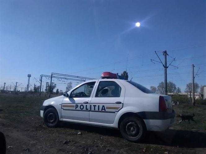 Poliția Orașului Făurei