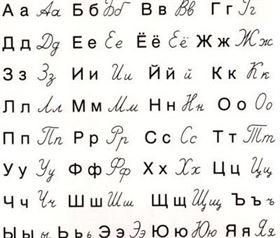 Braila concureaza la Olimpiada de Limba Rusa Moderna