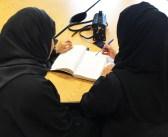 Teaching American History in Qatar